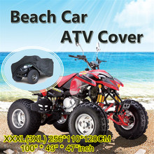 Высококачественный Универсальный квадроцикл ATV Крышка водостойкий Quad водонипроницаемый клад пляжный автомобильный чехол для квадроцикла трехколесный мотоцикл крышка