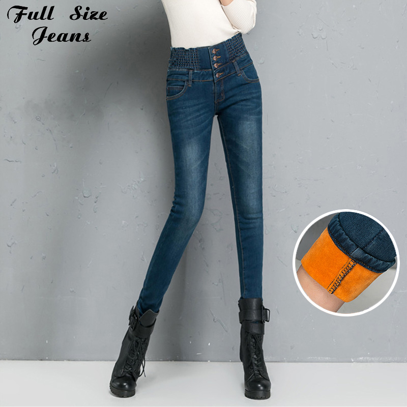 Skinny Tall Jeans Promotion-Shop for Promotional Skinny Tall Jeans ...
