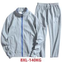 Autumn and winter men's large size sweatshirt long sleeve stand collar zipper 6XL 7XL 8XL casual sportswear black blue gray