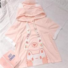 Mori girl Harajuku Cute Cat Embroidery Women's Hooded Short Sleeve T-shirt Tee Kawaii Strawberry Print Girl Student Summer Tops
