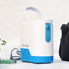 1-5L/min Oxygen Concentrator Adjustable Portable Generator Machine for Home and Travel Use With 10000mAh Lithium Battery