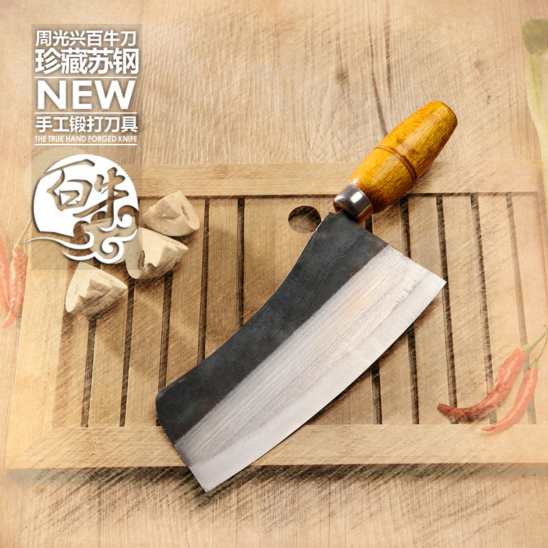 Free Shipping ZGX Carbon Steel Forged Kitchen Chef Slicing font b Knife b font Meat Vegetable
