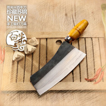 Free Shipping ZGX Carbon Steel Forged Kitchen Chef Slicing Knife Meat Vegetable Knives Househoule Multi-purpose Cooking Knife