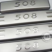 Высокое качество нержавеющая сталь Накладка/дверной порог для 2011-2012 peugeot 508