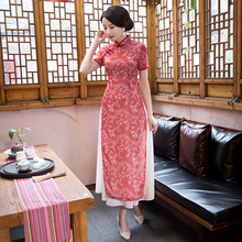 Chinese women sexy traditional dress chinese cheongsam pink qipao party wedding oriental dresses china long high quality TRJ0549