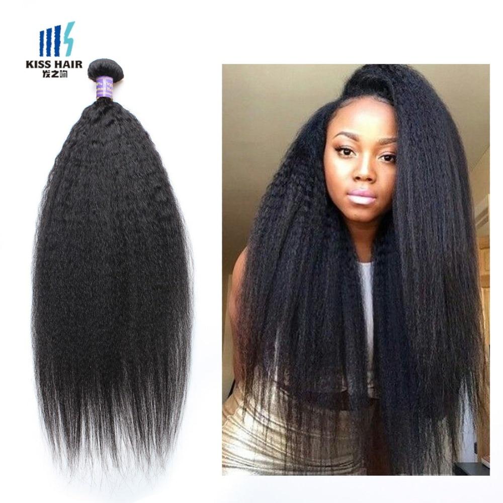 Malaysian Yaki Straight Hair Weave 1 Bundle Malaysian ...