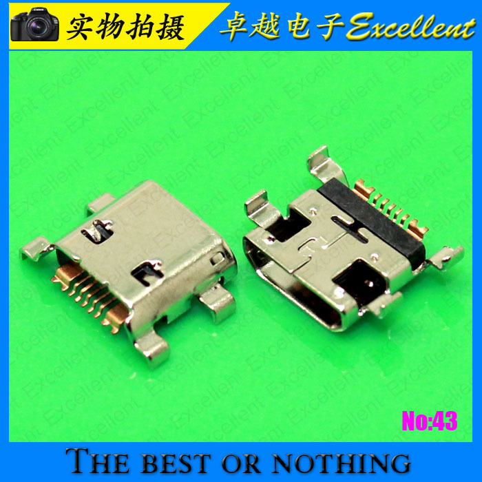 Mini 8 Patch Cable 3.65m 12/' 50 Ohms rg8 Cable 2 pl259 Jamón /& CB Radio