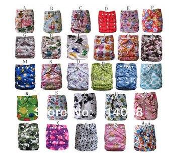 risunnybaby new design risunnybaby diaper cloth diaper insert 10diaper+bamboo choose design for your like