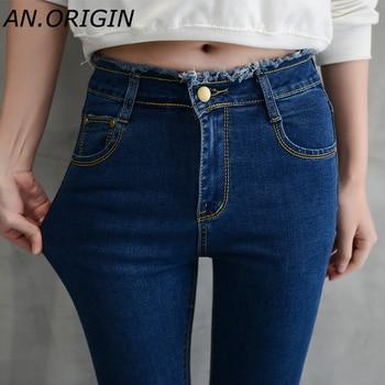 AN.ORIGIN New vintage women jeans 2019 street wear Mid Waist Jeans black skinny Elastic Jeans plus size 4XL/5XL mom jeans