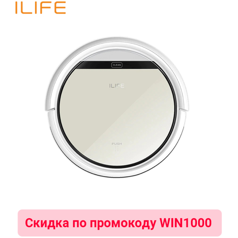 Robot Vacuum Cleaner ILIFE V50 Wireless Vacuum Cleaner Dry Cleaning For Home Automatic Suction 500 Pa Battery 2600 mAh vacuum suction magic abs hair hairdryer storage rack