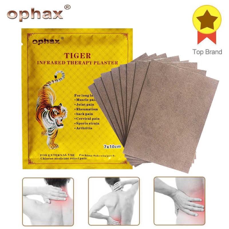 6af4ede0613 OPHAX 8pcs/bag Tiger Balm Medical Plasters Treat Joint Knee Rheumatism Back  Neck Muscle Pain