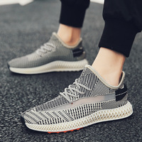 New Breathable Men Casual Shoes Woven Shoes Men Sneakers Fashion Trainers For Men Flats Casual Men Shoes