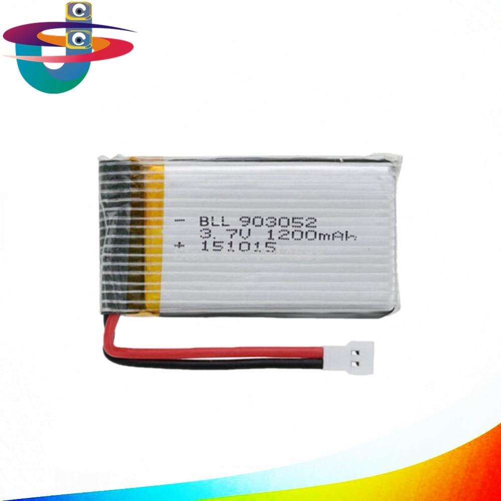 One piece 1PCS Syma X5SW X5SC X5S X5SC-1 M18 H5P battery RC Quadcopter 3.7V 1200mAh 25C battery for SYMA X5SW X5SC battery