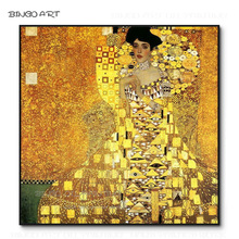 Top Painter Hand-painted High Quality Gustav Adele 1 Oil Painting on Canvas Beautiful Artwork Klimt for Wall