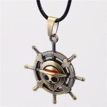 One Piece Necklace #2
