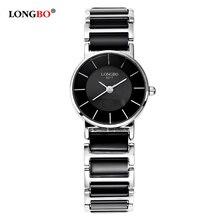 2017 longbo женская мода смотреть Классический черный белый керамический кварцевый мужчины Бизнес Роскошных часов дамы платье часы relogio feminino