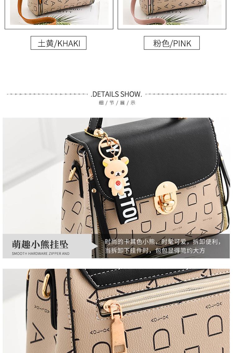 Popular Woman Handbags Fashion Leather Messenger Bag Trendy new one-shoulder diagonal small square bag Bolsa Feminina louis gg 65