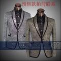 Hot! Dos homens novos da marca de moda terno masculino vestido formal plus size roupas de casamento homens roupas jaqueta / S-3XL