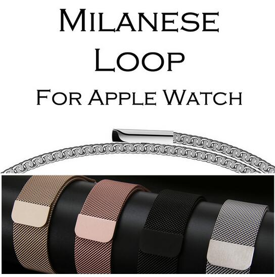 200pcs DHL Milanese Loop Band for Apple Watch 38 42mm Series 1 2 3 4 Stainless