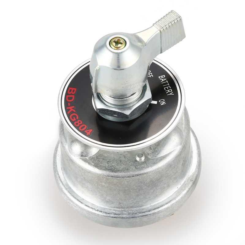 النحاس 300A عالية الحالية بطارية السيارة مفتاح الطاقة/حماية التسرب