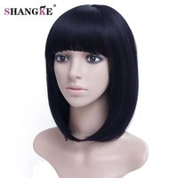 SHANGKE Hair Black Bob Wig 14 Short Synthetic Wigs For Black Women Natural Black Wigs With