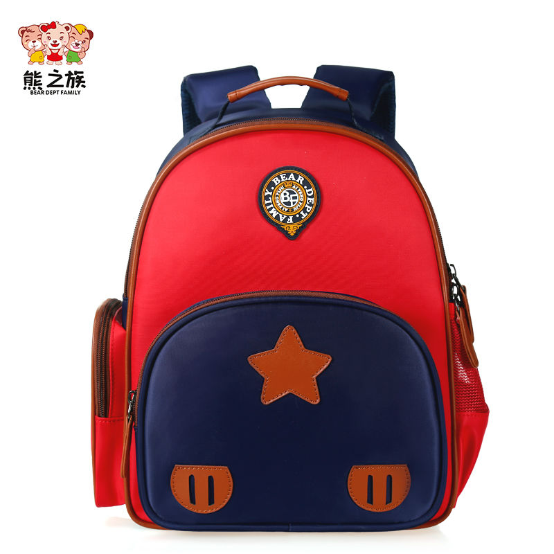 2017 Children's School Bags Students 1-3 Grade Shoulder Bag Boys Girls Backpack Children Waterproof Light Book Backbags BF160426  hot sale high quality ultra light waterproof child school bag lovely children backpack girls backpack grade class 1 6