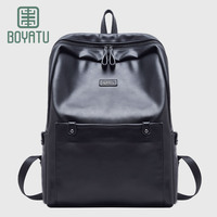 Cool Leather Man Backpacks Famous Brand Big PU Travel Backpack Handsome Good Texture School Bags
