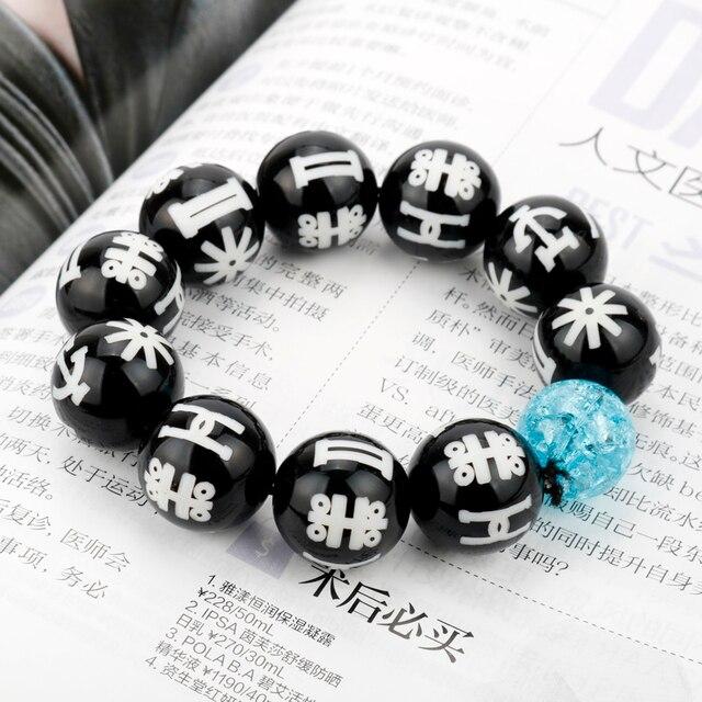 Black Panther Bracelet 3