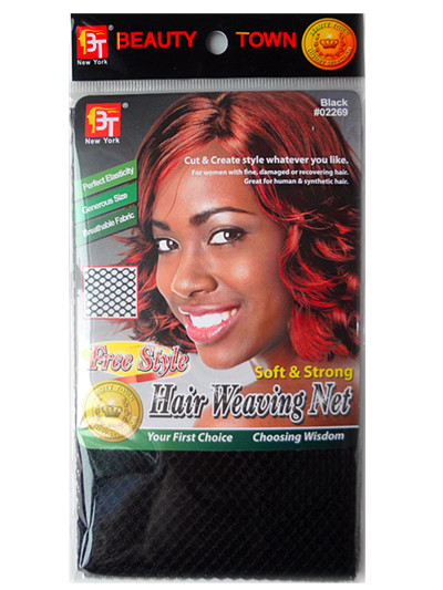 Black Lace Wig Caps For Making Wigs Weaving Stretch Fabric U Part Hair Net Hairnets Glueless
