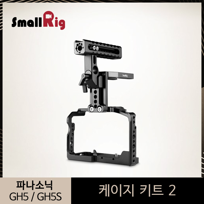 SmallRig GH5 Camera Cage Kit for Panasonic Lumix GH5/<font><b>GH5S</b></font>/DMW-XLR1 Cage With Top Handle Helmet Kit -2052 image