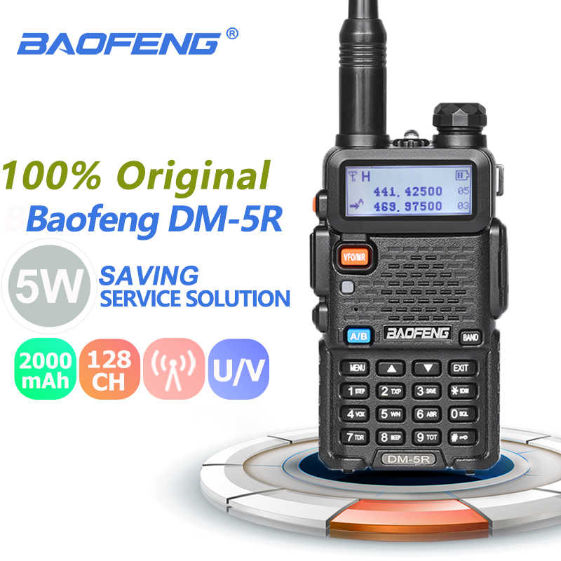 Baofeng DM-5R Walkie Talkie Tier1 Tier2 DMR Radio Digital Analog Dual Mode  Dual Time Slot Dual Band Transceiver CB Radio Scanner