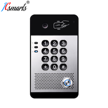 I30 SIP جرس باب يتضمن شاشة عرض فيديو نظام اتصال داخلي VOIP الباب كاميرا Interfone مع قارئ بطاقات