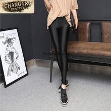 2017 Fashion Spring Autumn Women Leggings Glossy Leggings High Elastic Stovepipe Pants Leggings Pants Thin Section