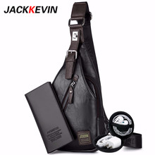 JackKevin Men's Fashion Crossbody Bag Theftproof Rotatable Button Open Leather Chest Bags Men Shoulder Bags Chest Waist Pack(China)