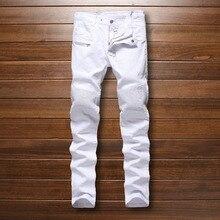 2017 fashion designer brand men jeans denim pants trousers,100% cotton male slim jeans white casual pants trousers