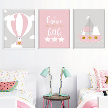 Gohipang Baby Nursery Canvas Poster Cartoon Bear Balloon Wall Art Print Painting Decoration Picture Nordic Kids Girls Bedroom