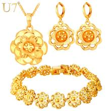 U7 Gold/Silver Color Big Flower Jewelry Set For Women Wedding Accessories Trendy Wedding Jewelry Sets For Brides S774(China)