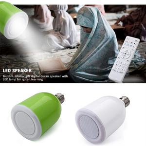 Image 3 - E27 Quran Lamp Bulb Wireless Bluetooth Speaker Muslim Koran Reciter FM Radio MP3 Player Remote Control Dimmable LED Light Bulb