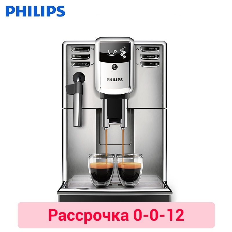 Fully automatic espresso machine Philips Series 5000 EP5315/10 0-0-12