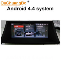 Ouchuangbo Android 4 4 Car Radio Gps Navi For X5 E70 F15 F85 X6 E71 E72