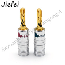 20 100pcs high quality Nakamichi 24K Gold Plated Copper BFA 4mm Banana Plug Male Speaker Connector