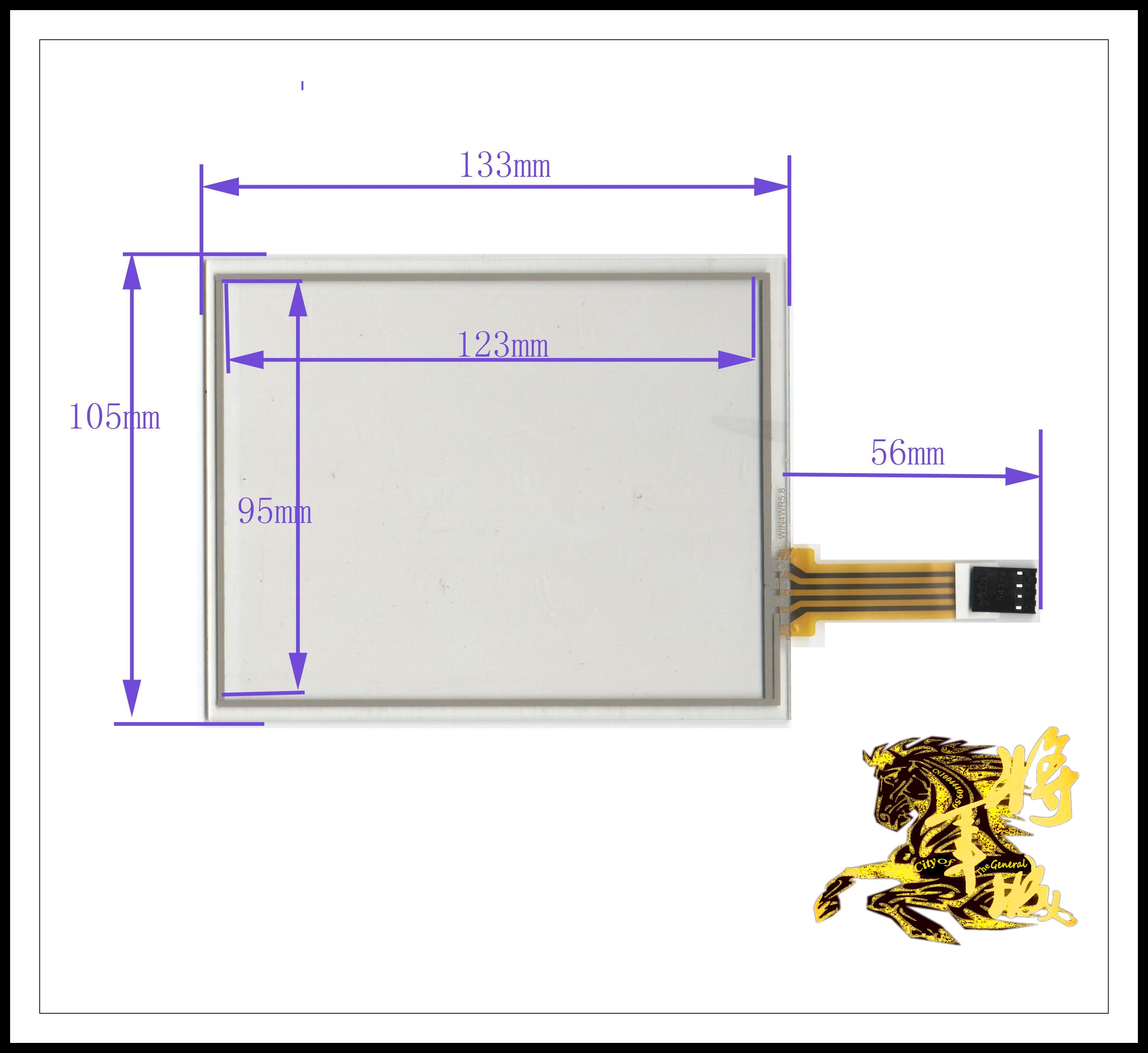 GENCTY For 5.7 inch 133mm * 105mm four-wire resistance screen W-X
