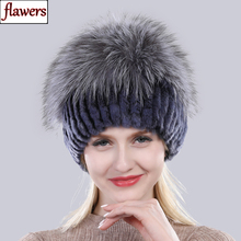 Good Elastic Natural Fluffy Silver Fox Fur Hat New Winter Women Knitted Real Rex Rabbit Fur Hats Lady Real Fur Cap Wholesale