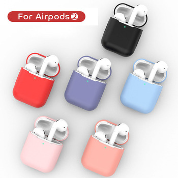 Earphone Case for AirPods 2 1 Silicone Cover Wireless Bluetooth Headphone for Air Pods Pouch Protective for AirPod 2 Case