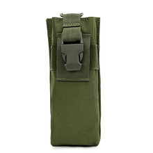 Military Tactical Airsoft Paintball Hunting Molle Radio Walkie Talkie Pouch Outdoor Sports Water Bottle Canteen Bag