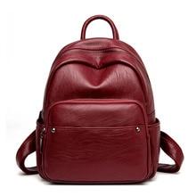 Модные женские туфли Дизайнерские Высокое качество Натуральная кожа рюкзак школьные сумки для подростков девушки овчины сумки Рюкзаки Mochilas