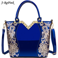2019 blue Luxury Leather Shoulder Bag Female Evening Party Bags Designer Brand Bags Large Capacity Women Sequins Cross Body Tot