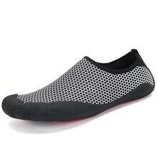 Дышащая обувь для воды Мужская Летняя обувь пляжные сандалии Мягкая aqua обувь женщина тапочки для бассейна дайвинг носки Tenis Masculino Adulto