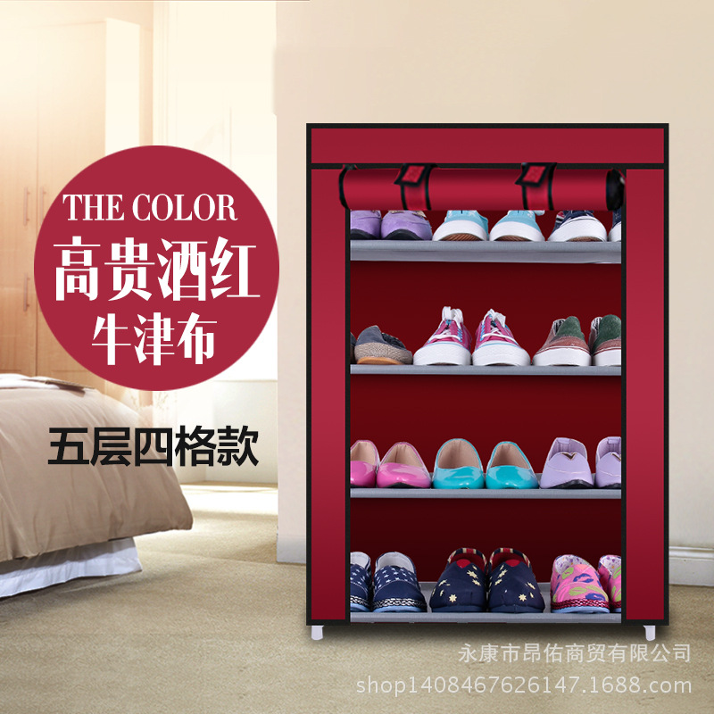 Simple shoe rack 5 layer of shoe rack Combination of Oxford cloth shoes shoe organizer bag mail recommended thick 45 wide damping damping drawer slides full pull out slide track three rail cushion 60cm