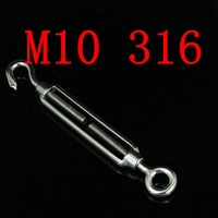 M10 SS 316 OC Open Body Turnbuckle Wire Rope Cable M10 Hook Eye Turnbuckle Seaworthy Marine